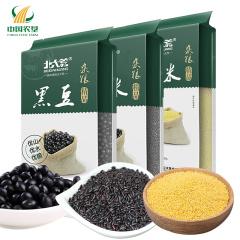 【中国农垦】北大荒 精品杂粮组合 黑豆350g+黑米400g+小米400g