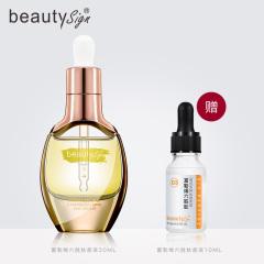 美人符富勒烯六胜肽抗皱精华液亮肤补水FM 30ml/瓶+10ml/瓶