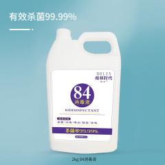 84消毒液2kg 杀菌 消毒 多用途消毒液消毒水商用家用室内 健康防护好物