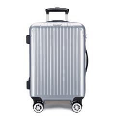 Antler安特丽简约旅行箱多色可选PC材质万向轮海关锁拉杆箱男女登机箱20/24/26/28英寸