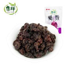 康辉葡萄干120g/袋 免洗即食带有籽黑色独立小包装果脯蜜饯