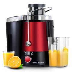 荣事达(Royalstar)榨汁机RZ-688C果汁榨汁机家用多功能迷你全自动榨汁机