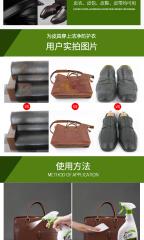 洁宜佳皮具皮革清洁护理液真皮清洗保养去污520g*2