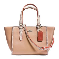 COACH/蔻驰 CROSBY CARRYALL 21 女士小号精致皮革笑脸包手提斜挎女包