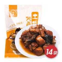 十月美蘑菇土鸡超值组