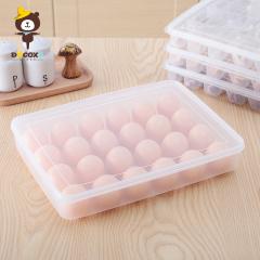稻草熊鸡蛋保鲜盒3层装