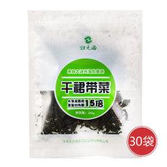 壮元海原生态干裙带菜秒杀组