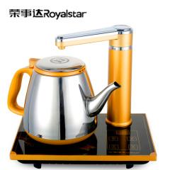 荣事达(Royalstar)智能数显抽水壶GM1002自动烧水智能触控