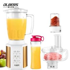 OLBERS/奥尔贝斯HN-D301全自动果汁料理机多功能家用智能小型辅食搅拌机豆浆绞肉机