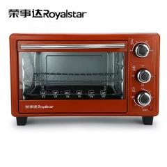 荣事达(Royalstar)电烤箱RK-18A质环保内胆材料,使用更健康