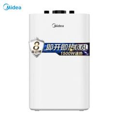 美的 热水器家用 小厨宝6.6升 1500W速热 上出水 2级能效