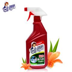 洁宜佳厨房清洁剂强力去油污去重油污净除油剂多功能油烟家用瓷砖