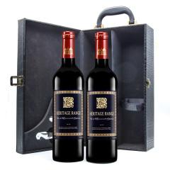 法国原瓶进口红酒赫里蒂岭干红葡萄酒750ml双支礼盒装
