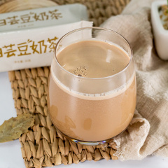 【热量狙击手】| 白芸豆奶茶 热量的狙击手 醇香好味道  精心加工 240g(30g*8)/盒