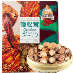 美农美季 姬松茸 菌菇 松茸菇 巴西菇蘑菇 煲汤食用菌 涮火锅原料250g