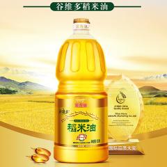 金龙鱼双一万稻米油1.8L/瓶食用油 植物油稻米油1.8升*2瓶装