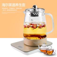 海尔 施特劳斯HSW-H9C多功能加厚高硼玻璃智能不锈钢养生壶茶药壶