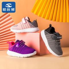 哈比熊单鞋童鞋2020春季新款男婴儿鞋子0-12个月老爹女潮鞋运动鞋