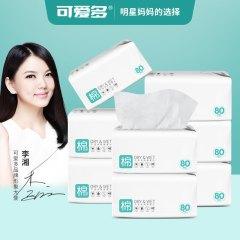 【干湿两用】洗脸卸妆婴儿湿巾纸新生儿便携绵柔巾两用巾80片*3包