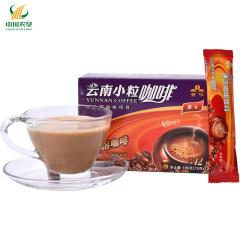 【中国农垦】云啡 云南特产 三合一小粒种速溶咖啡 摩卡口味180g×2盒