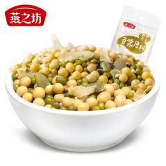 燕之坊 青稞荞麦豆浆原料