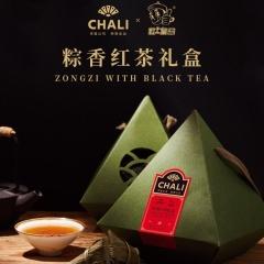 边走边淘 粽香红茶礼盒  包邮
