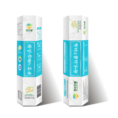 西谷安康原味劲道刀削面0.6KG*2 含膳食纤维 挂面炸酱面拌面拉面