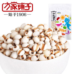 【方家铺子_有机薏米】薏米仁 薏仁 有机小薏米 杂粮薏苡500g*2
