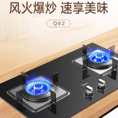 美的(Midea)Q62台嵌俩用家用一级能效燃气灶