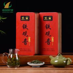 【春茶节】中国农垦 广西 大明山 一级铁观音255g/罐*2 乌龙茶 清香型茶叶