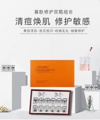 LANTERN冻干粉,50mg*6支+2.5ml*6支/盒*1盒