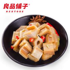 【特价】【良品铺子】(香辣/五香/微辣)卤藕168g