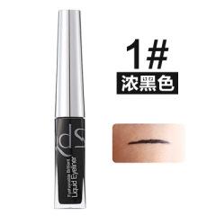 巧迪尚惠时尚炫彩眼线液2.5ml 防水防晕染细眼线液笔彩妆正品