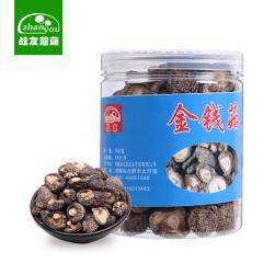 战友蘑菇 天然金钱菇 天然干货 150g
