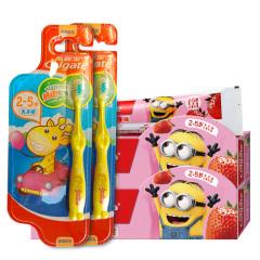 高露洁(Colgate)2-5岁小黄人儿童牙膏香香草莓味40g*2+妙妙刷宝宝手动牙刷*2