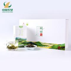 【中国农垦】新茶上市 广西 大明山 一级茶叶山水系列礼盒装(125g*4盒)