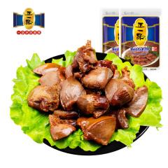 正一品卤味鸭肫肝100g*2袋 潮汕即食休闲小吃鸭胗独立包装零食