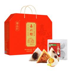 瀚品轩-嘉兴味道粽子大礼包-1640g/盒