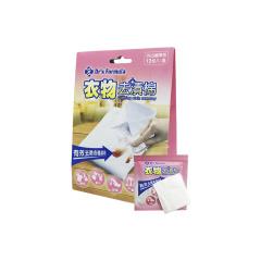 台塑生医 衣物去渍棉(12片/盒)