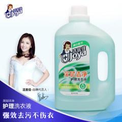 洁宜佳深层洁净洗衣液2L自然香型全效护理洗衣液低泡高效易漂正品