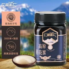 藏蜜高原百花蜜   自然结晶蜜高原蜂蜜  成熟原蜜青海贵德