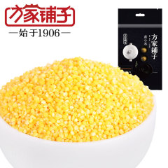 方家铺子 黄小米1kg*2袋