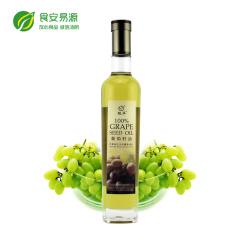 鲲华葡萄籽油500ml健康食用油