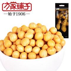 方家铺子 有机黄豆  东北黄小豆 有机农产大豆  450g*4袋
