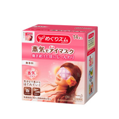 日本花王蒸汽眼罩无香