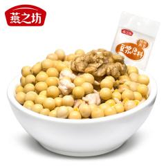 燕之坊 核桃燕麦豆浆原料