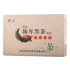 安化30年黑茶典藏组