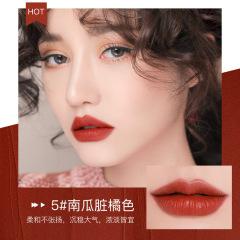 欧佩倾慕魅色口红滋润服贴易上色持久不掉色彩妆口红M4