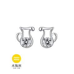 芭法娜 S925银镶锆石 十二星座之水瓶座耳钉 时尚甜美耳钉