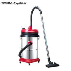 荣事达(Royalstar)桶式吸尘器RSD-XCQJT62红色干湿吹三合一